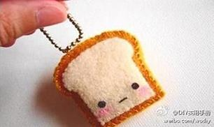 Diy Cute Felt Slice of Bread
