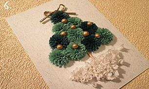 DIY Quilled Christmas Tree Card